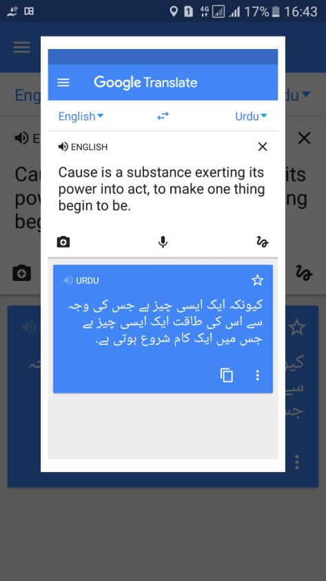 Screenshot_20171220-164321