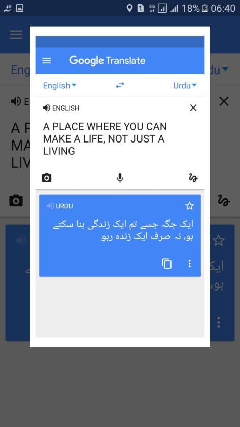 Screenshot_20171221-064055