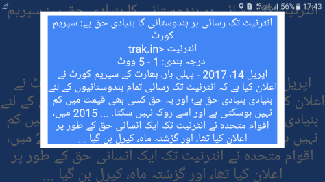 Screenshot_20171224-174339