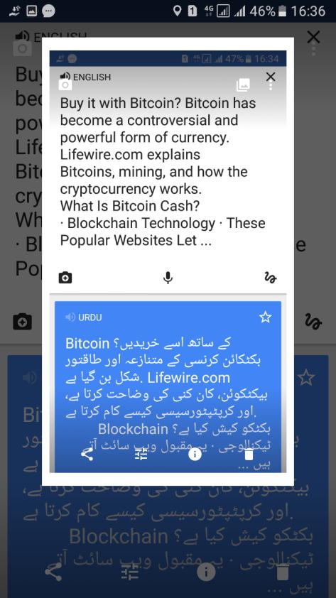 Screenshot_20171228-163702