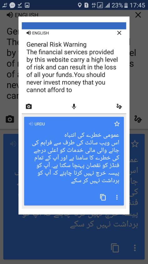 Screenshot_20171230-174522
