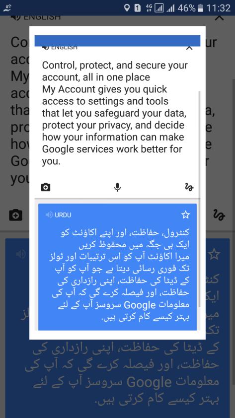 Screenshot_20180122-113220